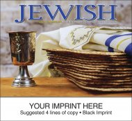 Jewish-13-Month Full-Size Wall Calendar #822